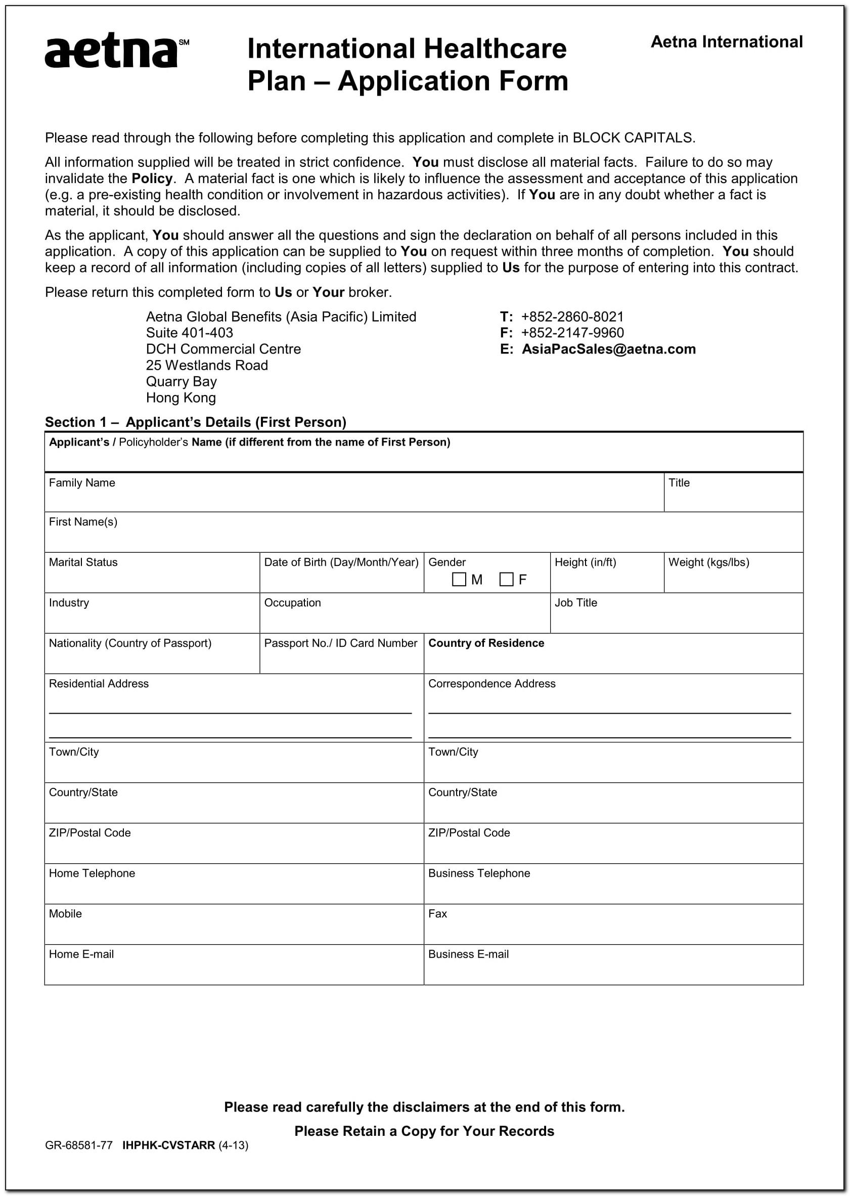 Mnsure Paper Application Form