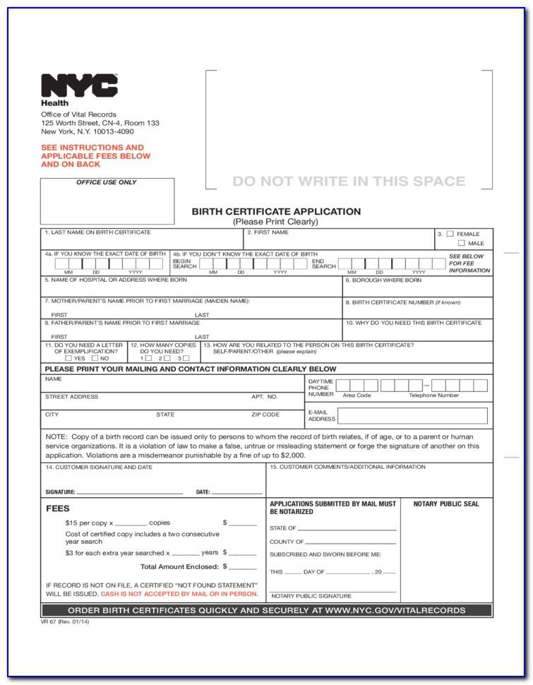 Printable Arkansas Birth Certificate Form