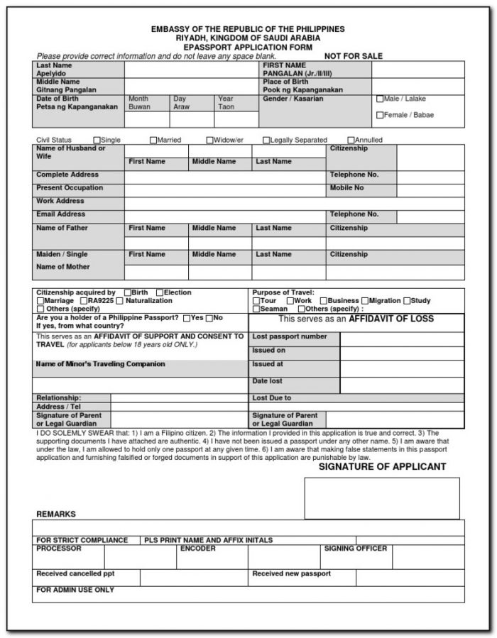 American Passport Renewal Application Form