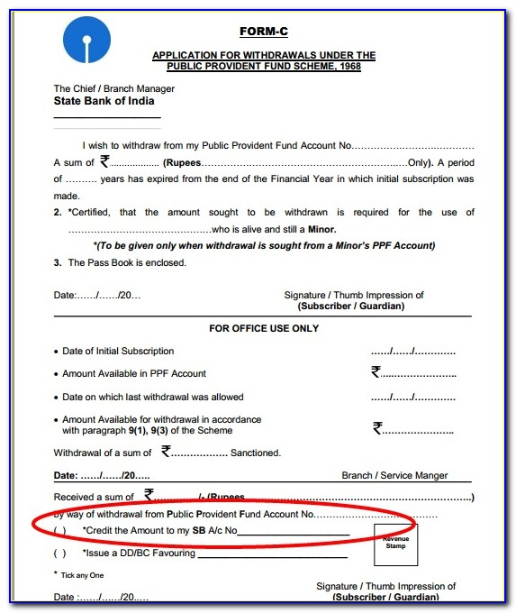 Business Trip Request Form Template