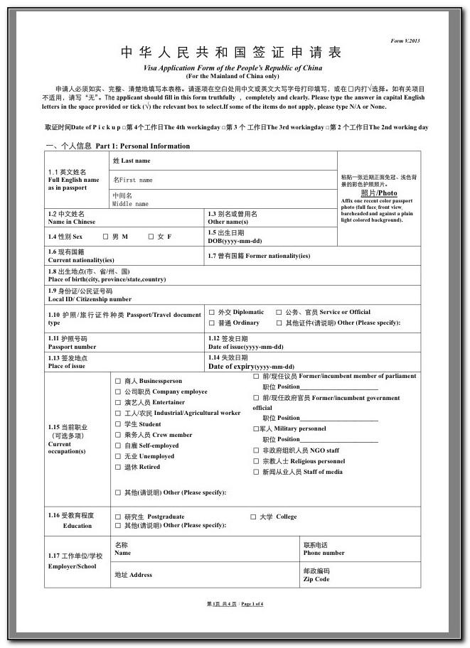 China Tourist Visa Application Form Australia
