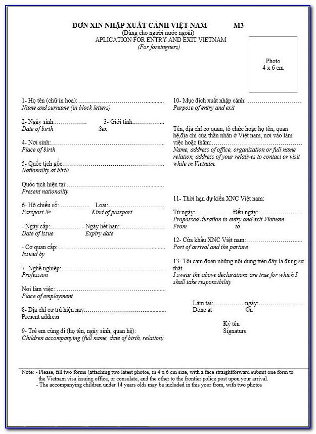 Ethiopian Embassy London Visa Application Form