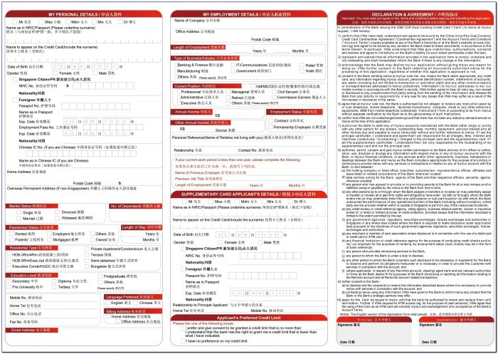 Uob Credit Card Application Form Pdf