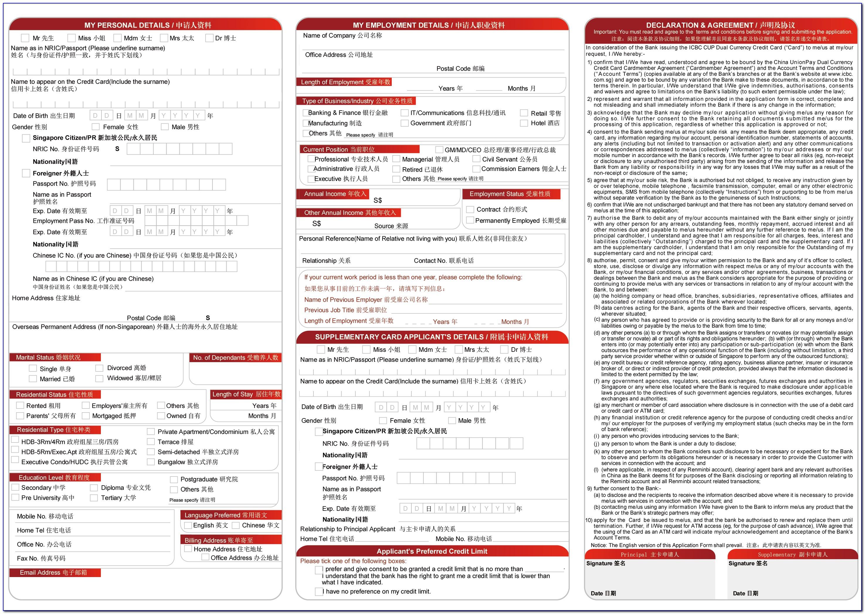 Uob Credit Card Application Form Pdf