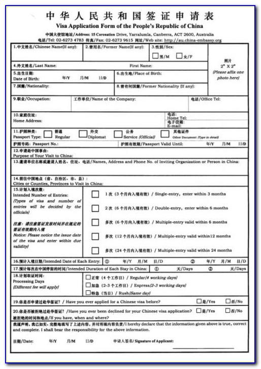 Chinese Visa Apply In Hong Kong