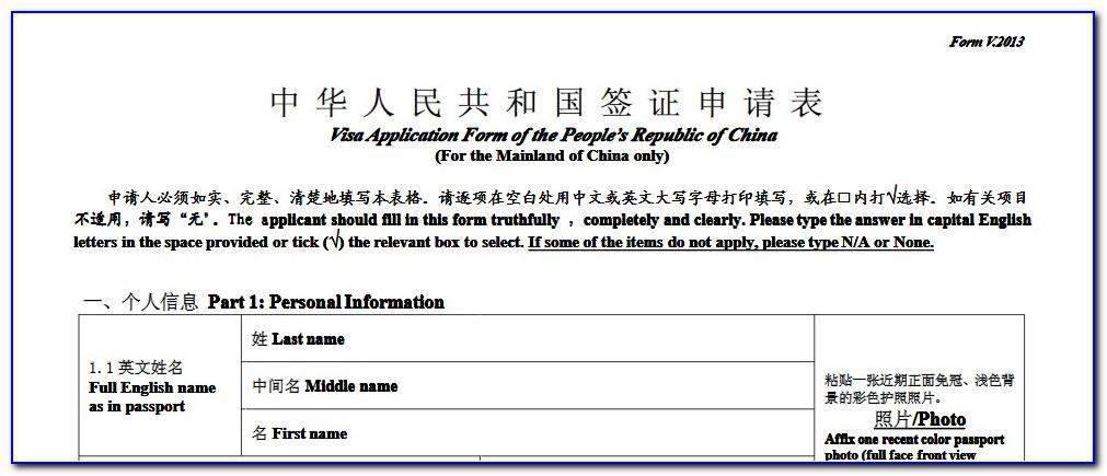 Download China Visa Forms