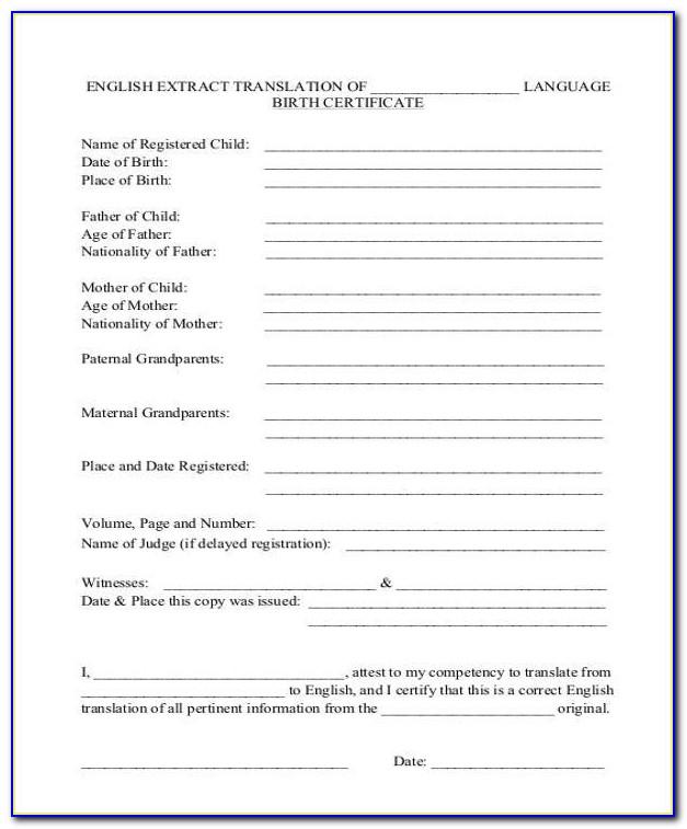 Form I 485 Birth Certificate Translation