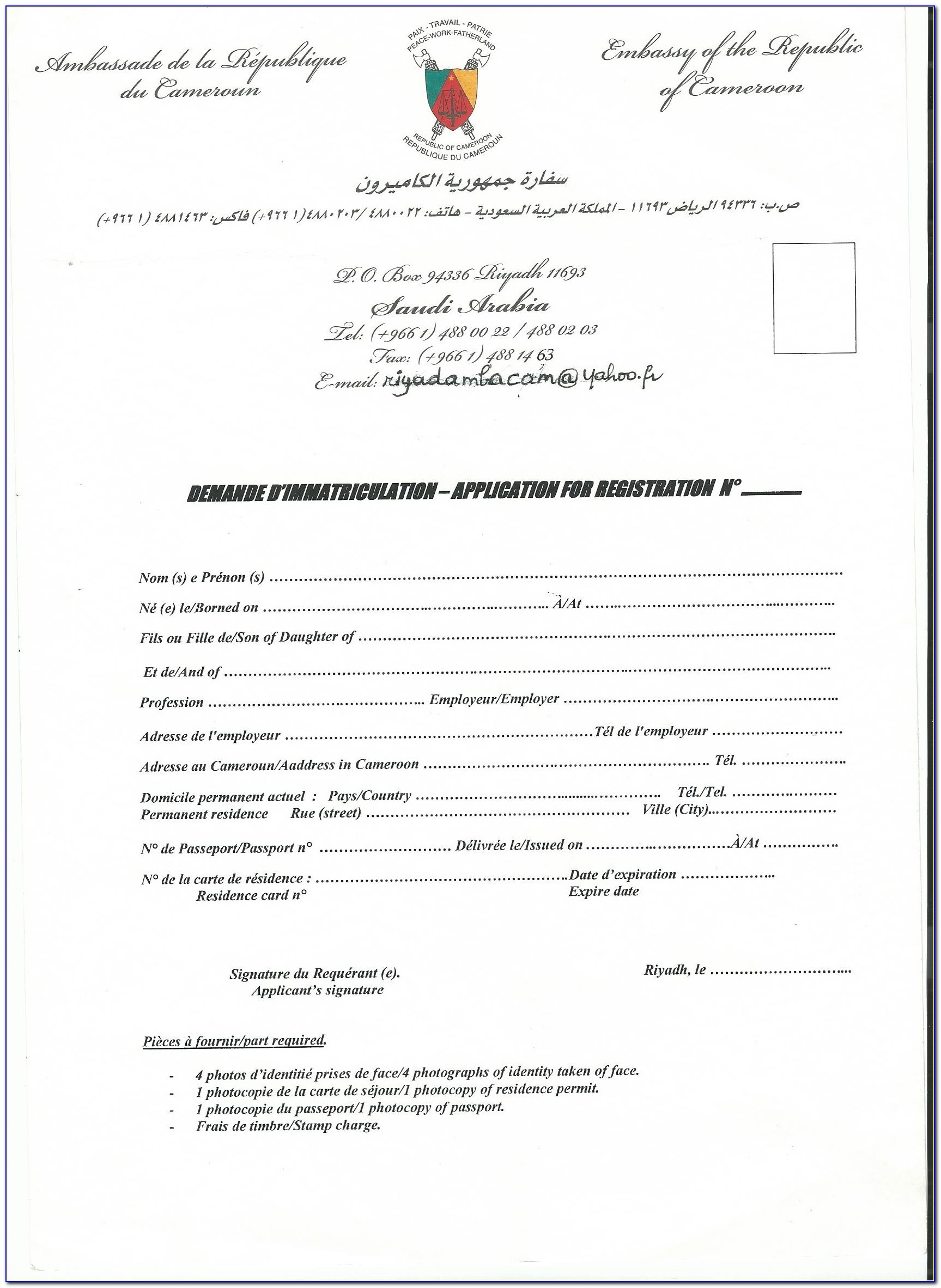 Ghana Passport Renewal Application Form In Uk
