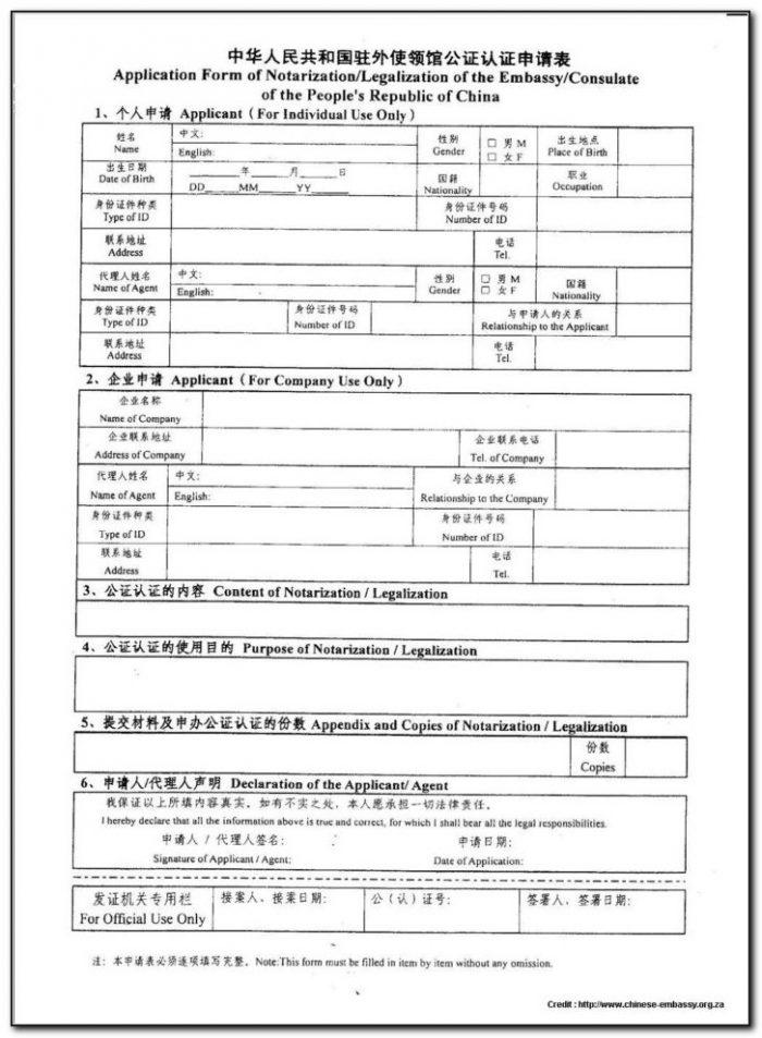 Ghana Passport Renewal Forms Usa