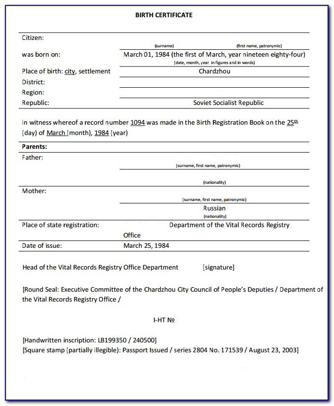 Thai Birth Certificate Translation Form