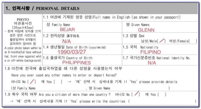 Application Form For China Visa From India