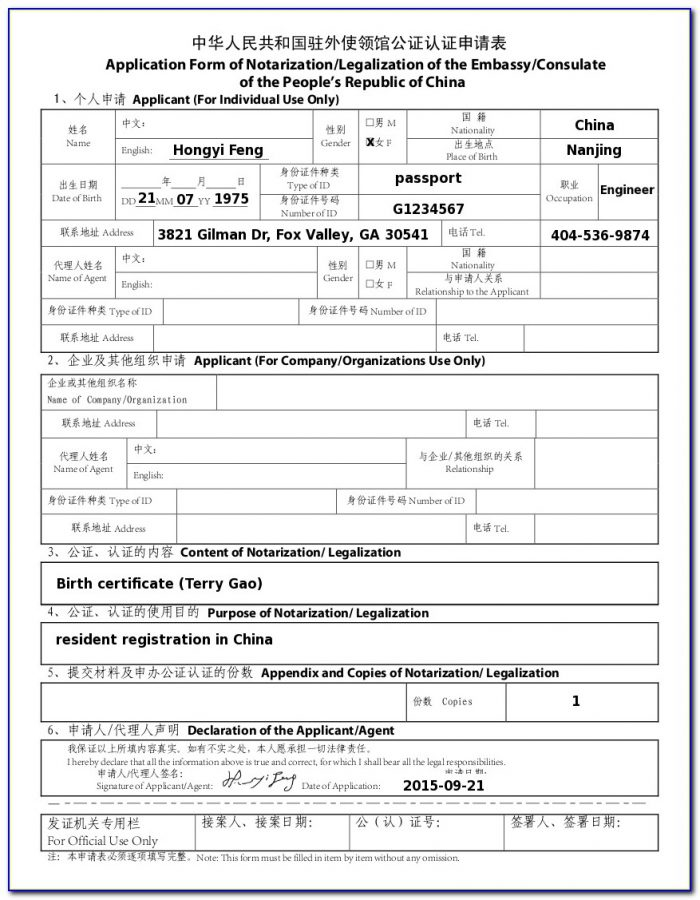 China Visa Application Form Bangladesh Pdf
