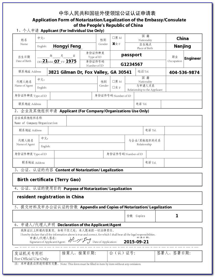 China Visa Application Form Bangladesh Pdf