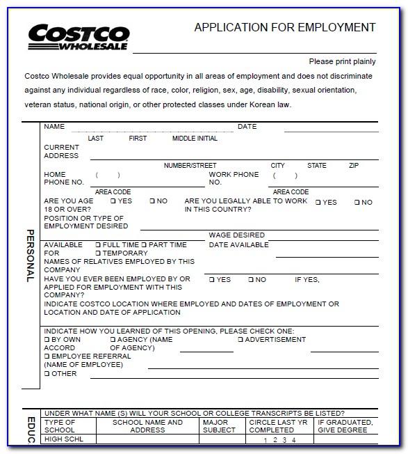 Costco Application Job