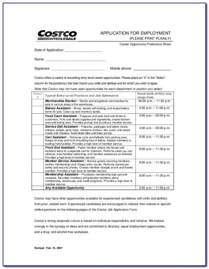 Costco Jobs Application Form