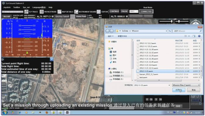 Dji Inspire Mapping Software