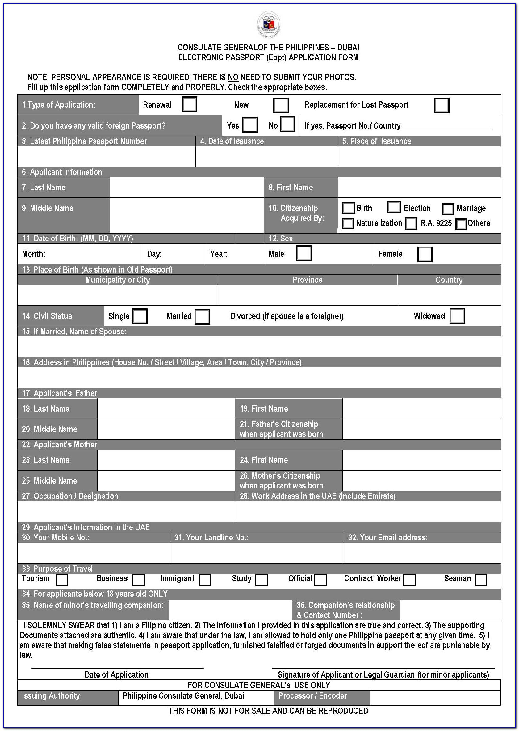 E Passport Renewal Application Form Philippines