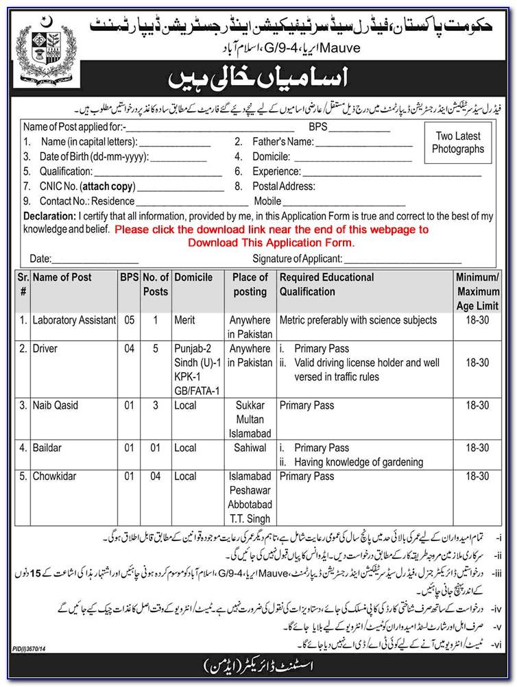 Federal Express Job Application