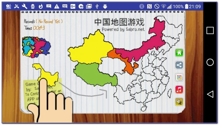 Free Download World Map Puzzle Games