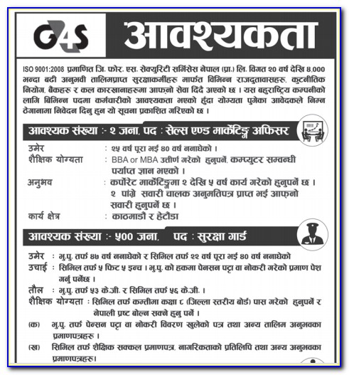 G4s Security Jobs Apply