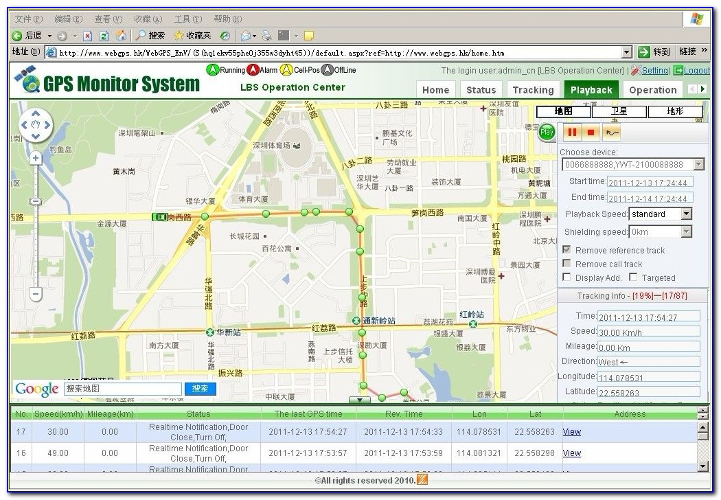 Garmin Map Routing Software