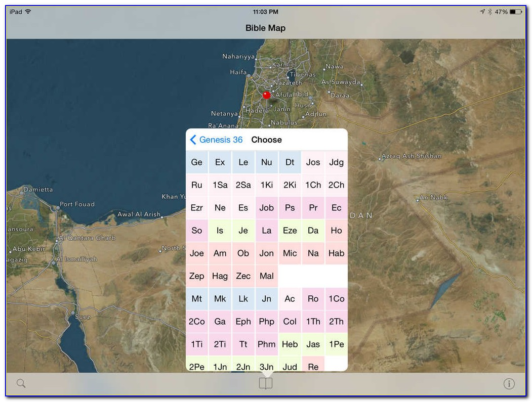 Holy Bible App Maps
