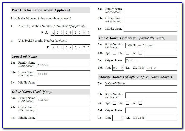 Immigration Form 601