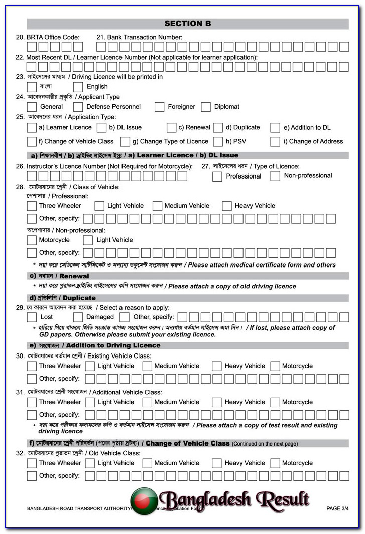 International Drivers Licence Application Form Nrma