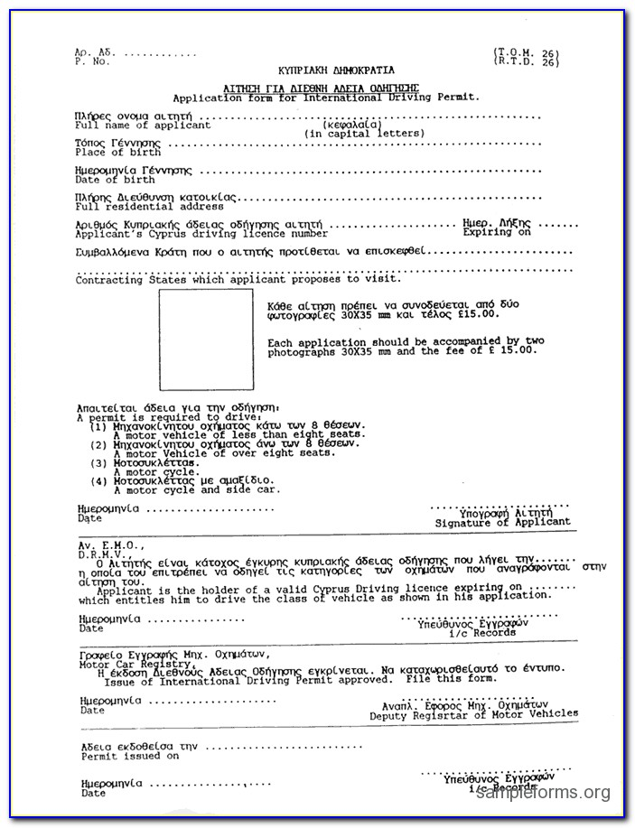 International Drivers License Application Form