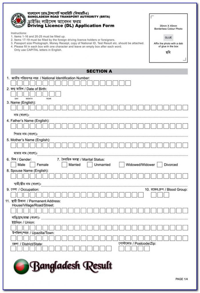 International Driving License Application Form Chennai