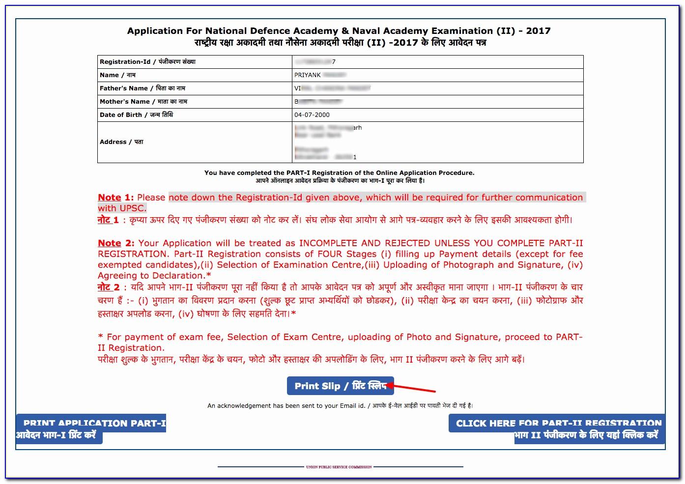 Nda Online Form 2018 Date