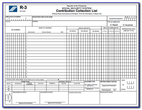 Social Security System Loan Application Form
