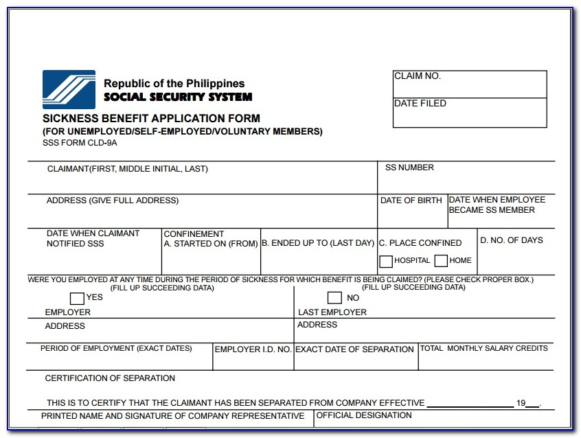 Social Security System Loan Payment Form
