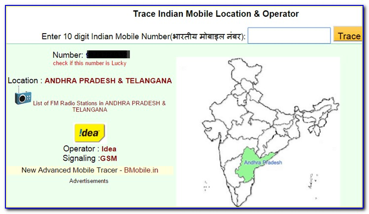 Trace Mobile Number Exact Location On Map Pakistan