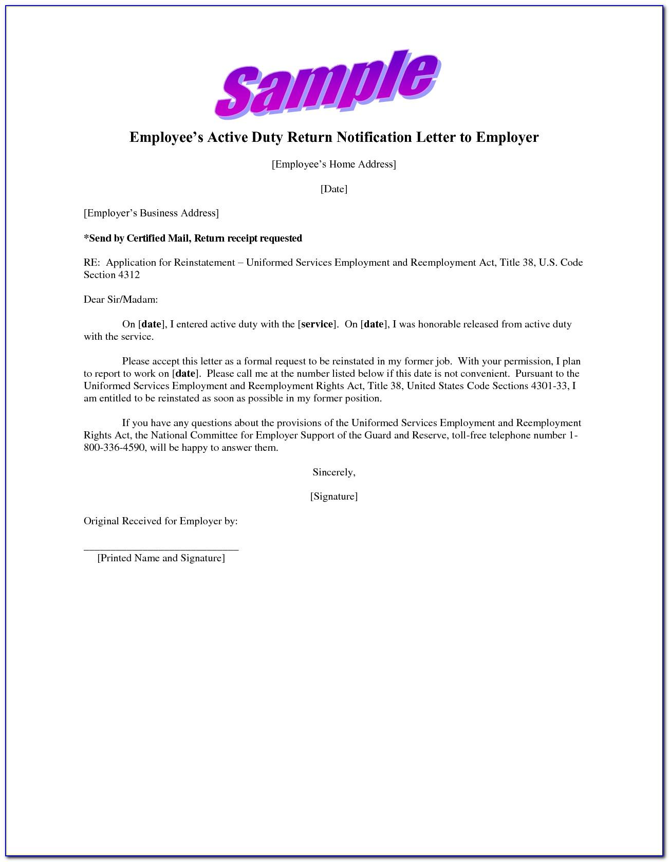 Tuskys Supermarket Job Application Form