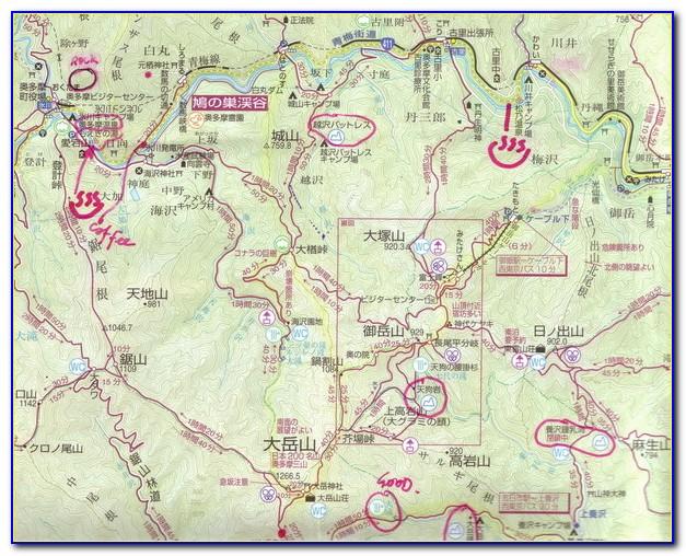 Gps Hiking Maps Italy