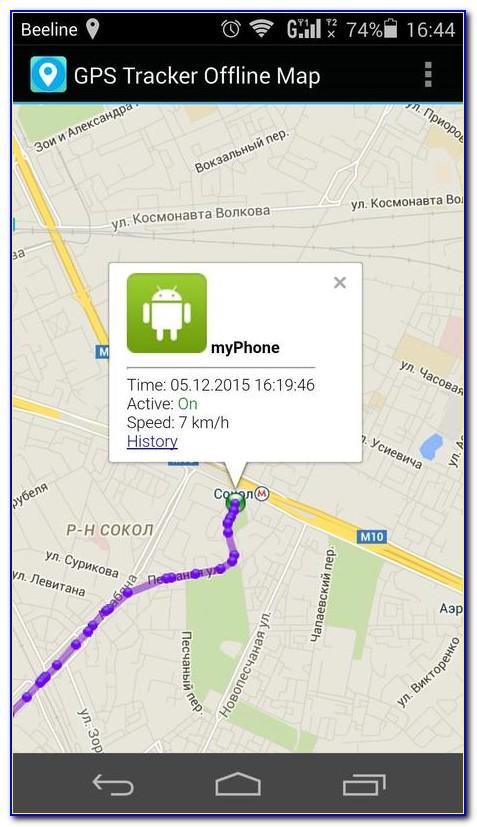 Gps Tracker Offline Maps
