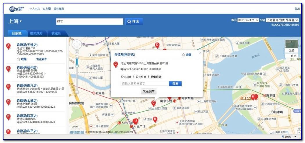 Onstar Navigation Google Maps