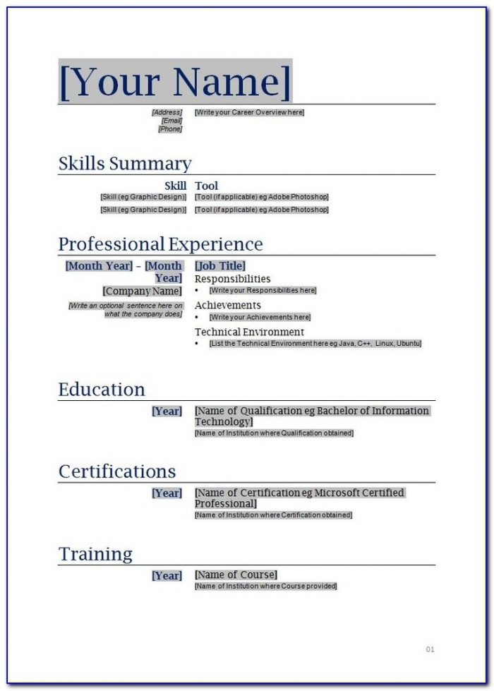 Printable Resume Sample