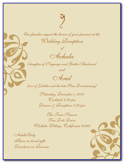 Engagement Invitation Templates Free Download