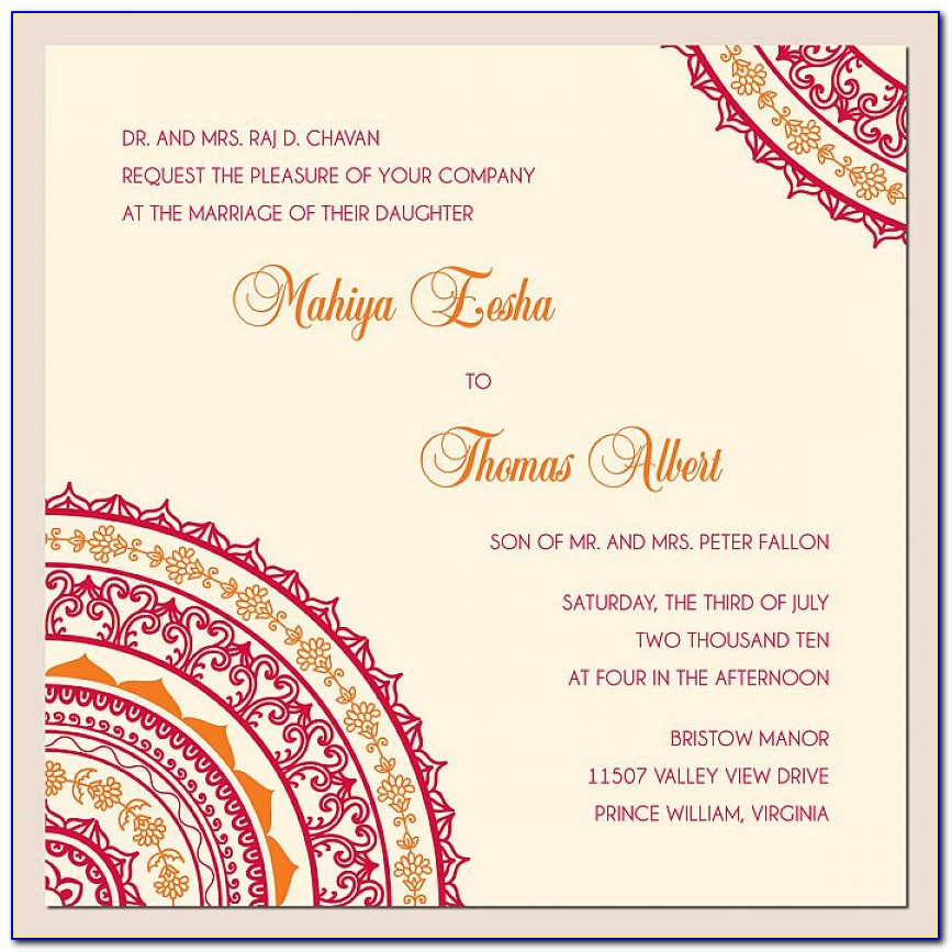 Engagement Invitation Templates Free