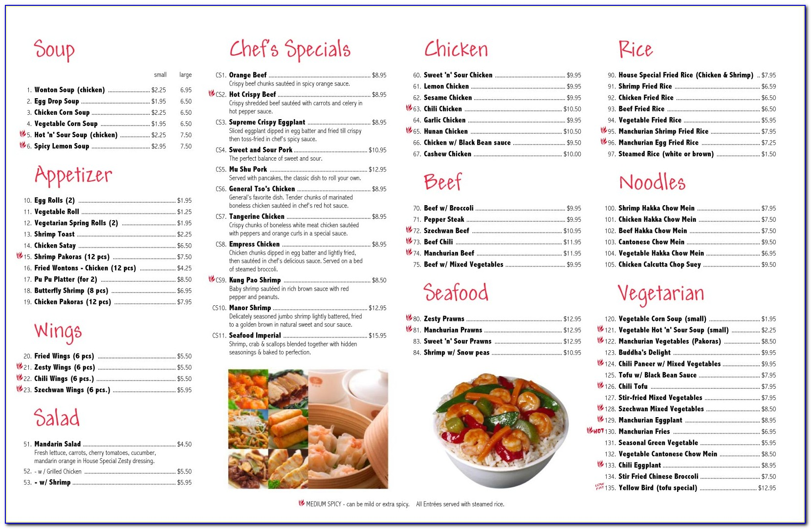 Free Chinese Menu Template Microsoft Word
