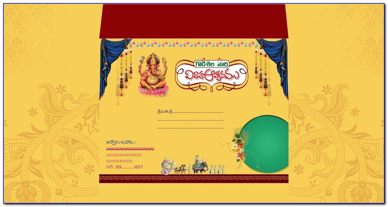 Indian Wedding Card Design Psd