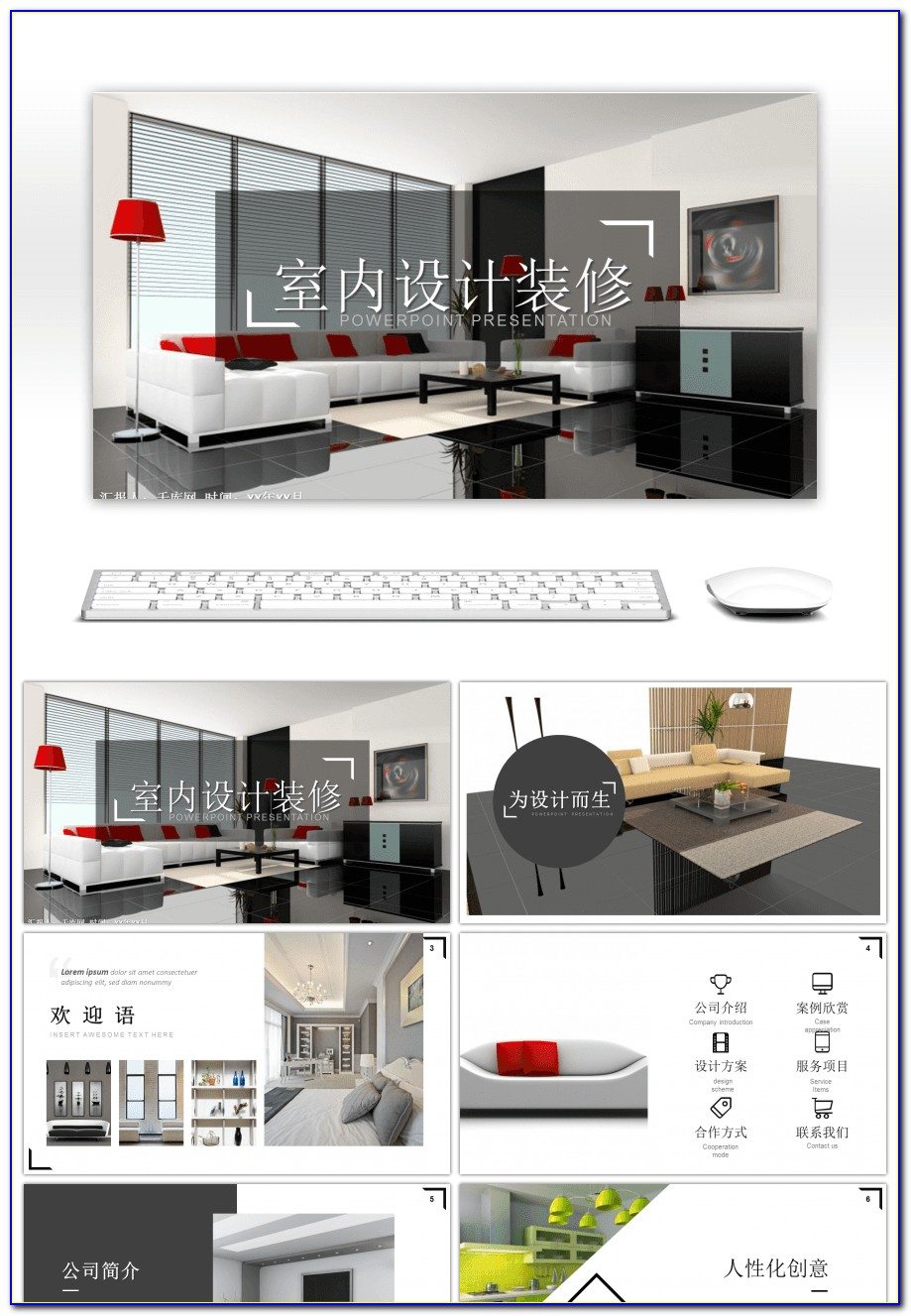 Interior Design Powerpoint Presentation Templates Free Download
