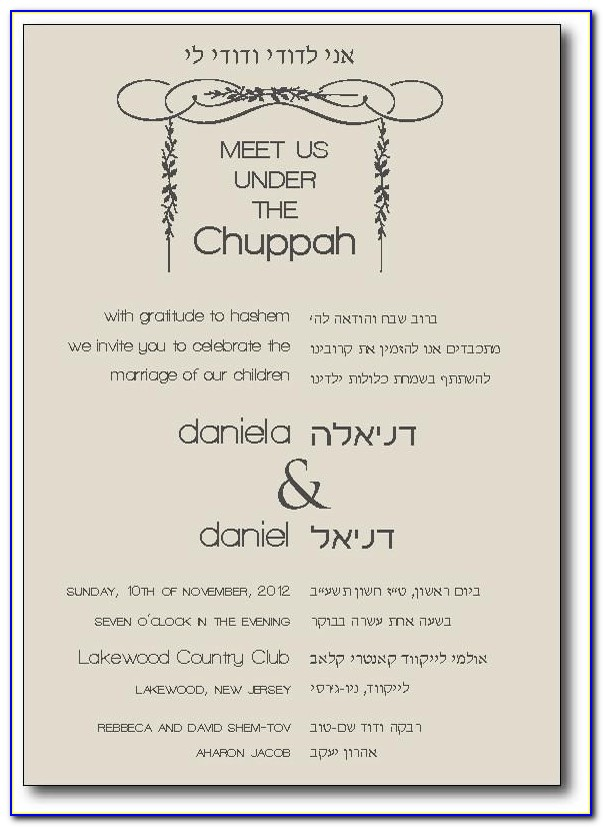 Jewish Wedding Invitations Templates