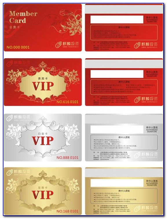 Vip Card Template Printable