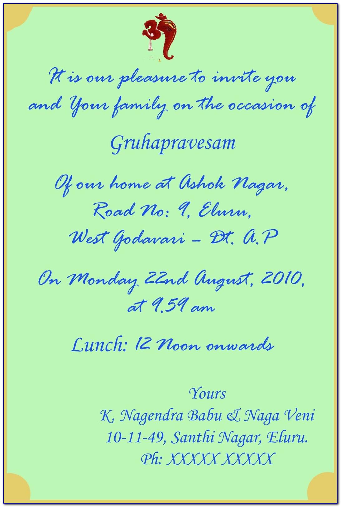Gruhapravesam Invitation Template Vector