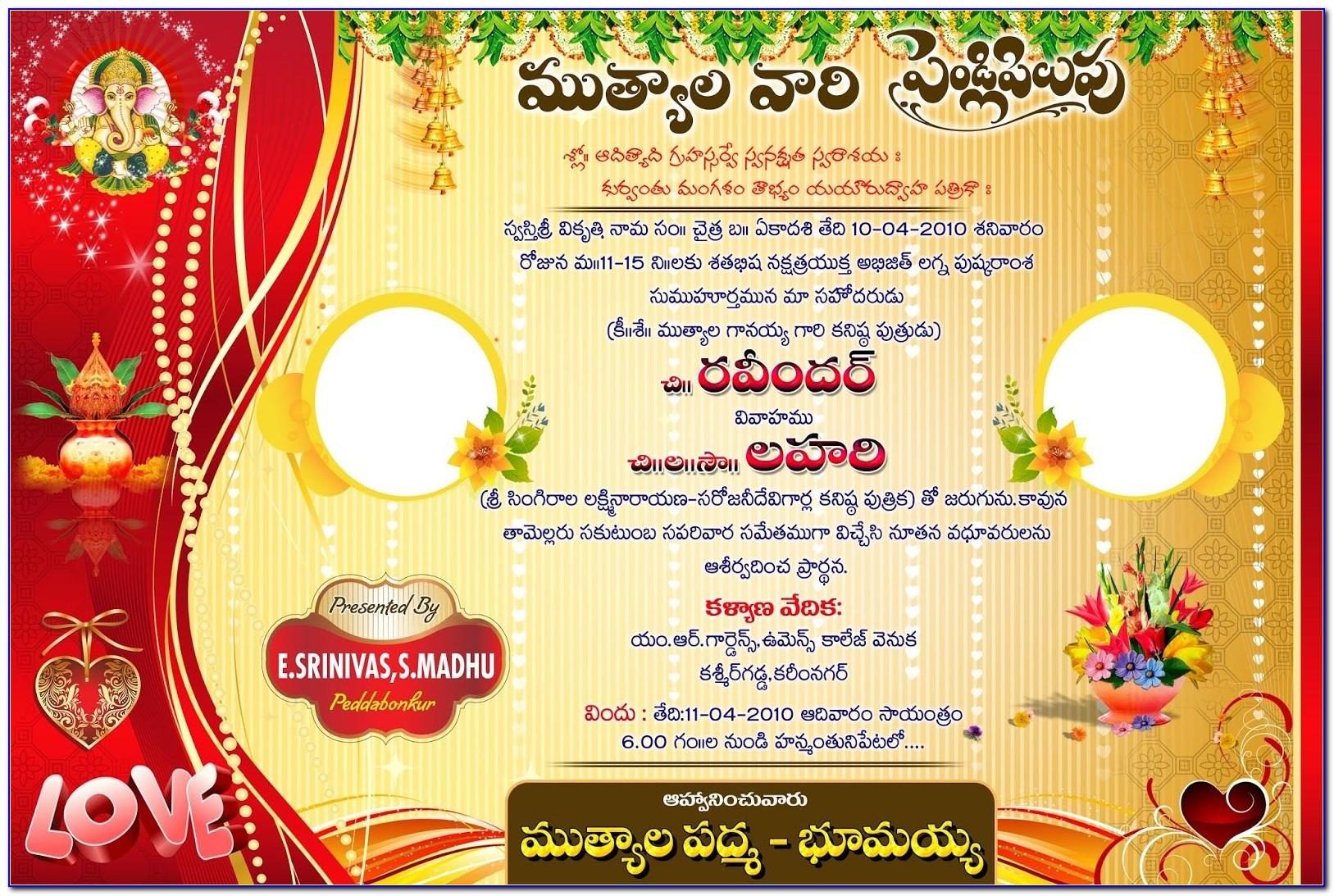 Hindu Wedding Invitation Card Template