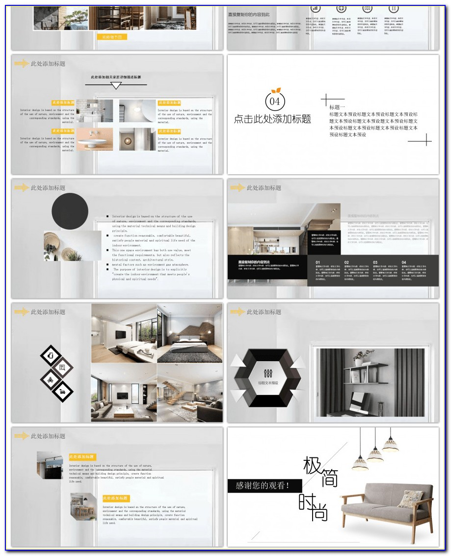 Interior Design Presentation Board Templates