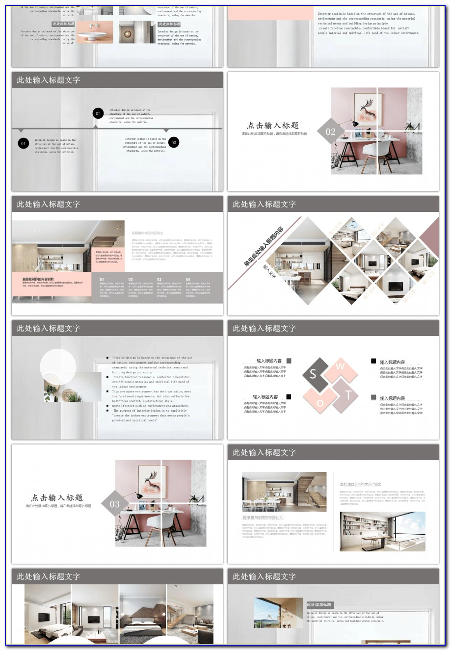 Interior Design Presentation Templates Free Download